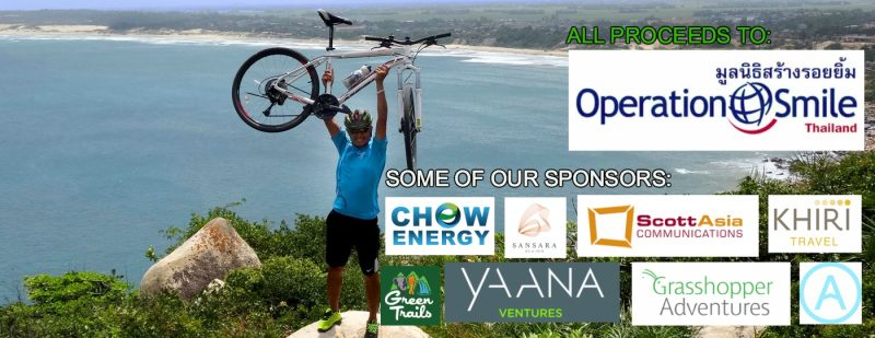 Banner advertisingYaana Ventures Corporate Bicycle Challenge