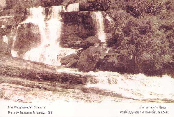 Waterfall on old picture